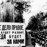 Âåëèêàÿ Îòå÷åñòâåííàÿ âîéíà, 1941 ãîä